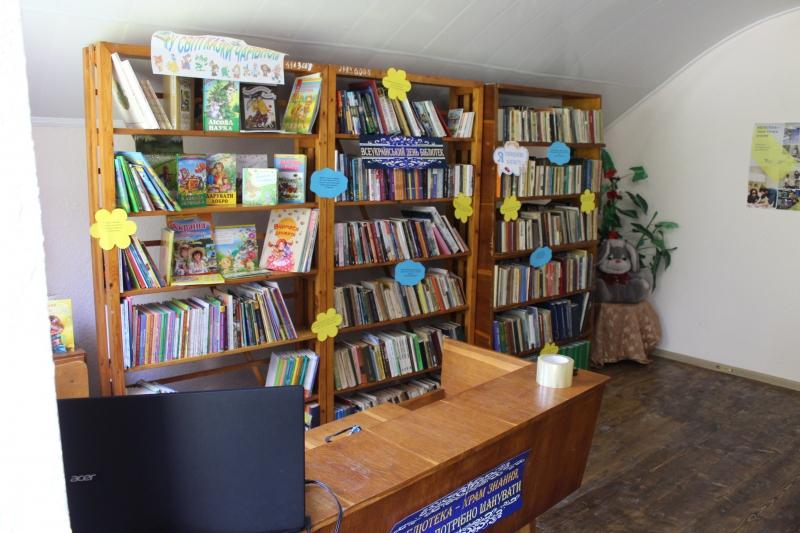 bibliotheka020.jpg