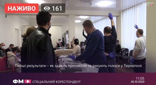 Значні черги та тиснява: у Тернополі почали приймати протоколи (фото, відео)