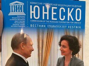 Поширення Росією неправдивої інформації на заходах ЮНЕСКО є грубим та неприпустимим порушенням усіх норм міжнародного права, – Нищук