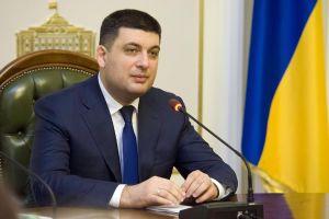 «Українська стратегія Гройсмана» долає прохідний бар'єр і проходить в парламент - опитування