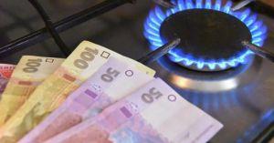 Завдяки урядовому рішенню ціну газу для населення в липні знижено на 648 грн