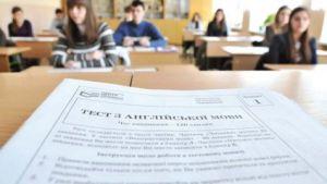 Стало відомо, чи здаватимуть ЗНО тернопільські дев'ятикласники