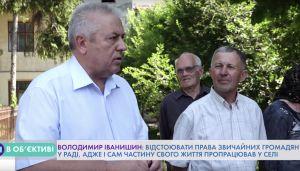 Володимир Іванишин: Відстоюватиму права звичайних громадян у Верховній Раді