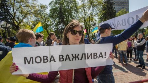"""Один зі """"Слуг народу"""" уродженець Тернопільщини закликає не підтримувати законопроект № 2362 про мову"""
