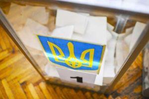 У виборчих комісіях Тернопільщини відбулися зміни