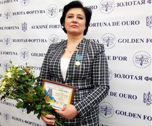 Науковець з Тернополя отримала престижну нагороду