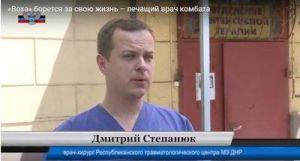 """Наступника """"Мотороли"""" після страшної аварії лікує лікар з Тернополя?"""