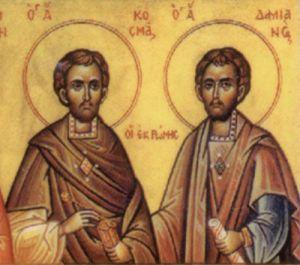 На Тернопільщину привезли мощі святих Косми і Дам'яна